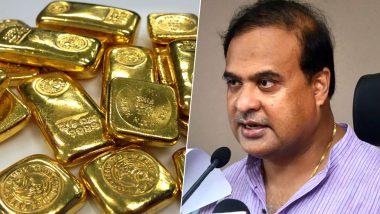 Government To Gift 10 gm Gold: বিয়ে করলেই সোনা দেবে অসম সরকার! এল নতুন স্কিম