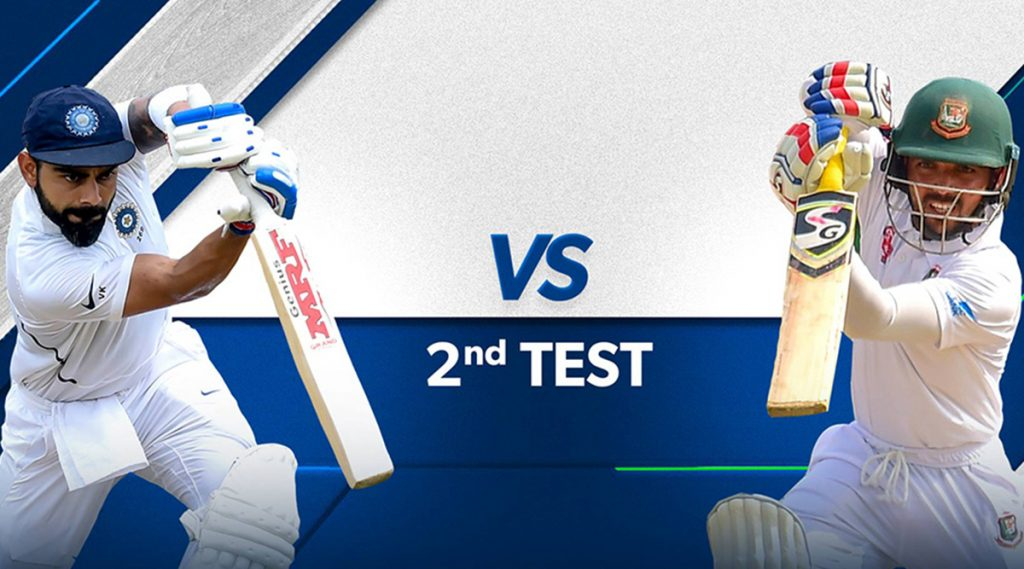 India vs Bangladesh Day-Night Test 2019: টসে জিতে ব্যাটিংয়ের সিদ্ধান্ত মোমিনুল হকের; মমতা ব্যানার্জি, শেখ হাসিনার উপস্থিতিতে শুরু হল ম্যাচ