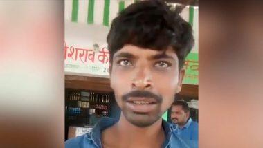 Drunk Man Dials Police's 100 Number: দোকানদার মদ বিক্রি না করায় পুলিশের ১০০ নম্বরে ফোন যুবকের, ভাইরাল ভিডিও
