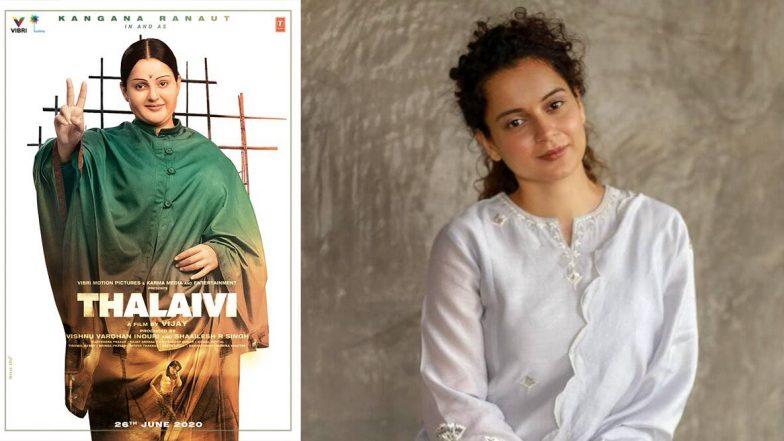 Thalaivi First Look: প্রকাশ্যে এল 'থালাইভি'র ফার্স্ট লুক