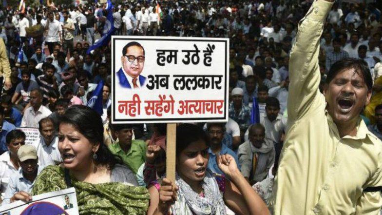 Dalit Man Forced To Drink Urine: পঞ্জাবে দলিত ব্যক্তিকে থামে বেঁধে মারধর, জোর করে খাওয়ানো হল প্রস্রাব