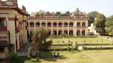 Muslim Professor in BHU: বেনারস হিন্দু বিশ্ববিদ্যালয়ে মুসলিম শিক্ষক নিয়োগ! প্রতিবাদে বিক্ষোভে সামিল পড়ুয়ারা