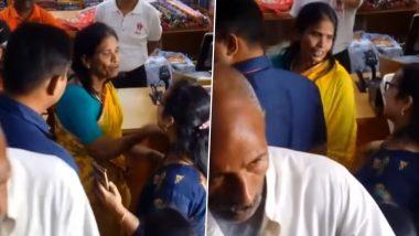 Ranu Mondal Viral Video: গায়ে স্পর্শ করে ডাক, ভক্তের ওপর বেজায় চটলেন রানু মণ্ডল