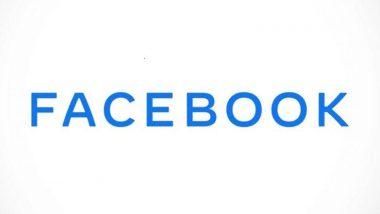 Facebook New Logo: বদলে যাচ্ছে ফেসবুকের লোগো! কেমন দেখতে হবে নতুন লোগো?