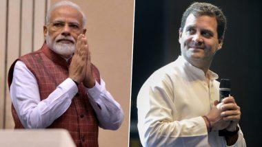 RCEP Trade Deal: দেশের স্বার্থের সঙ্গে আপস নয় বলেই 'আরসিইপি' চুক্তিতে যোগ দিচ্ছে না ভারত, প্রধানমন্ত্রী নরেন্দ্র মোদির সিদ্ধান্তে সহমত রাহুল গান্ধীও