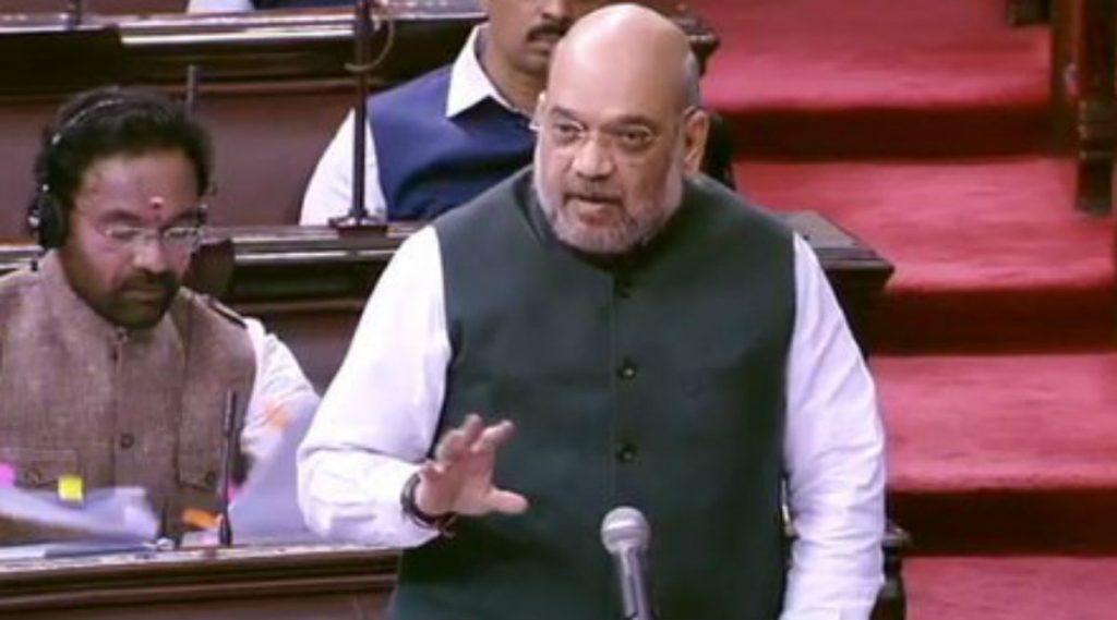 Amit Shah on Jammu And Kashmir In Rajya Sabha: কাশ্মীরের পরিস্থিতি স্বাভাবিক, ইন্টারনেট পরিষেবা নিয়ে সিদ্ধান্ত নেবে স্থানীয় প্রশাসন: অমিত শাহ