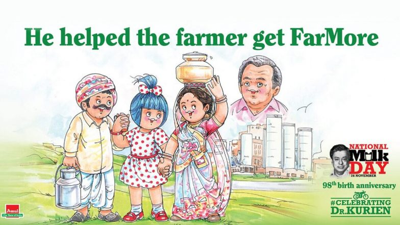 National Milk Day 2019: ৯৮ তম জন্মবার্ষিকীতে দুগ্ধ বিপ্লবের জনক ডাঃ ভার্গিস কুরিয়ানকে শ্রদ্ধা জানাল আমুল