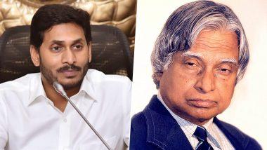 Jaganmohan Reddy Renames Dr APJ Abdul Kalam Award: বাবার নাম পাল্টে এপিজে আব্দুল কালামের নামে পুরস্কারের নাম রাখতে বাধ্য হলেন জগনমোহন রেড্ডি!