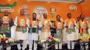 Jharkhand Assembly Elections 2019: ঝাড়খণ্ড জিতলে BPL পরিবার পিছু একজনকে চাকরি দেবে বিজেপি, নির্বাচনী ইস্তাহার প্রকাশ করে প্রতিশ্রুতি দিল পদ্মদল