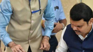 Devendra Fadnavis Resigns as Maharashtra CM: বিজেপির সংখ্যাগরিষ্ঠতা নেই, মহারাষ্ট্রে মুখ্যমন্ত্রীর পদ ছাড়লেন দেবেন্দ্র ফডনবিশ