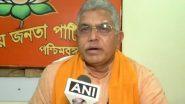 Dilip Ghosh Recovers from COVID-19: করোনা সারিয়ে বাড়ি ফিরলেন বিজেপির রাজ্য সভাপতি দিলীপ ঘোষ
