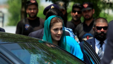Maryam Nawaz: জামিনে ছাড়া পেলেন মরিয়ম নওয়াজ