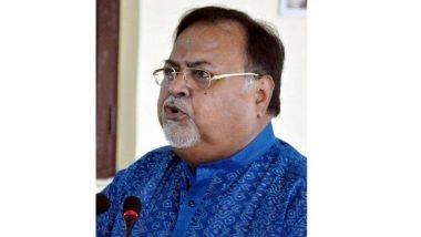 No Exam During Saraswati Puja: সরস্বতী পুজোর দিনগুলিতে সমস্ত বিশ্ববিদ্যালয়ে কোনও পরীক্ষা না রাখার নির্দেশ শিক্ষামন্ত্রী পার্থ চ্যাটার্জির