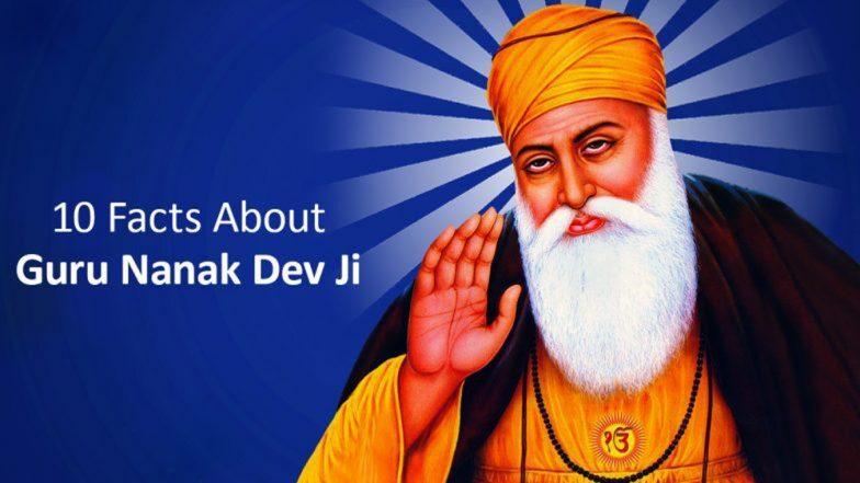 550th Birth Anniversary Of Guru Nanak: গুরু নানকের ৫৫০-তম জন্মজয়ন্তীতে নগর কীর্তনে যোগ দিতে পাকিস্তানে পৌঁছাল ১১০০ ভারতীয়