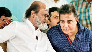 Kamal Haasan and Rajinikanth Hint at Joining Hands: তামিলনাড়ুর রাজনীতিতে ফ্লপের গেরো কাটাতে এবার জোটের ময়দানে কামাল হাসান ও রজনীকান্ত