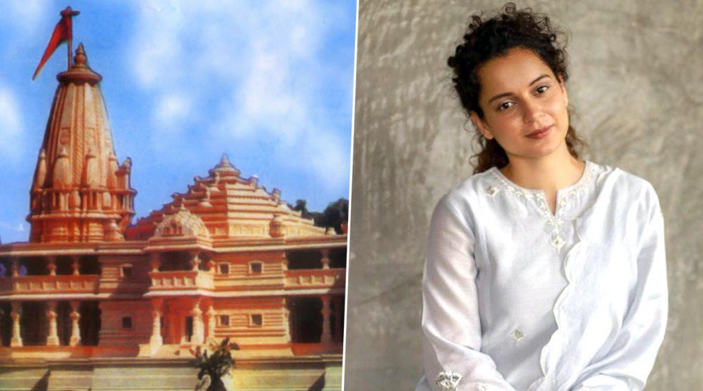 Aparajitha Ayodhya: অয্যোধ্যা মামলা নিয়ে তৈরি হচ্ছে সিনেমা, 'অপরাজিত অযোধ্যায়' প্রযোজক কঙ্গনা রানাওয়াত