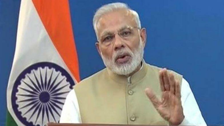 Narendra Modi On Ayodhya Verdict: 'বার্লিন পাঁচিল ভাঙার মতো অযোধ্যা রায় ভারতের ইতিহাসে স্বর্ণালী অধ্যায়', দেশবাসীর উদ্দেশ্যে ভাষণে বললেন নরেন্দ্র মোদি