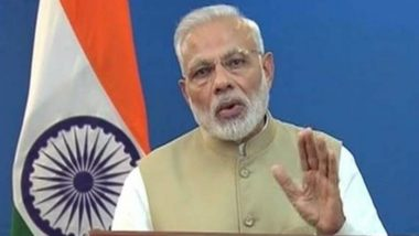 Ayodhya Verdict Quotes: 'রামভক্তি হোক বা রহিমভক্তি, রাষ্ট্রভক্তির চেতনা আরও জোরদার করা জরুরি', অযোধ্যা রায় নিয়ে বার্তা নরেন্দ্র মোদির
