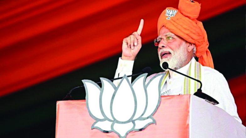 Jharkhand Assembly Elections 2019: নির্বাচনী প্রচারে আজ ঝাড়খণ্ডে প্রধানমন্ত্রী নরেন্দ্র মোদি, কড়া নিরাপত্তার চাদরে ডালটন গঞ্জ-গুমলা