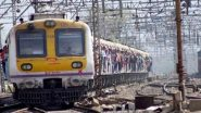 Indian Railway: এখনই চলবে না ট্রেন, ৩০ সেপ্টেম্বর পর্যন্ত বন্ধ রাখার সিদ্ধান্ত রেলের