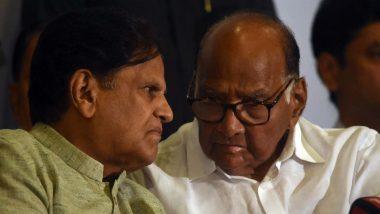 Maharashtra Government Formation: ডিসেম্বরের শুরুতেই মহারাষ্ট্রে সরকার গঠন? আজ বৈঠকে বসছে কংগ্রেস-এনসিপি