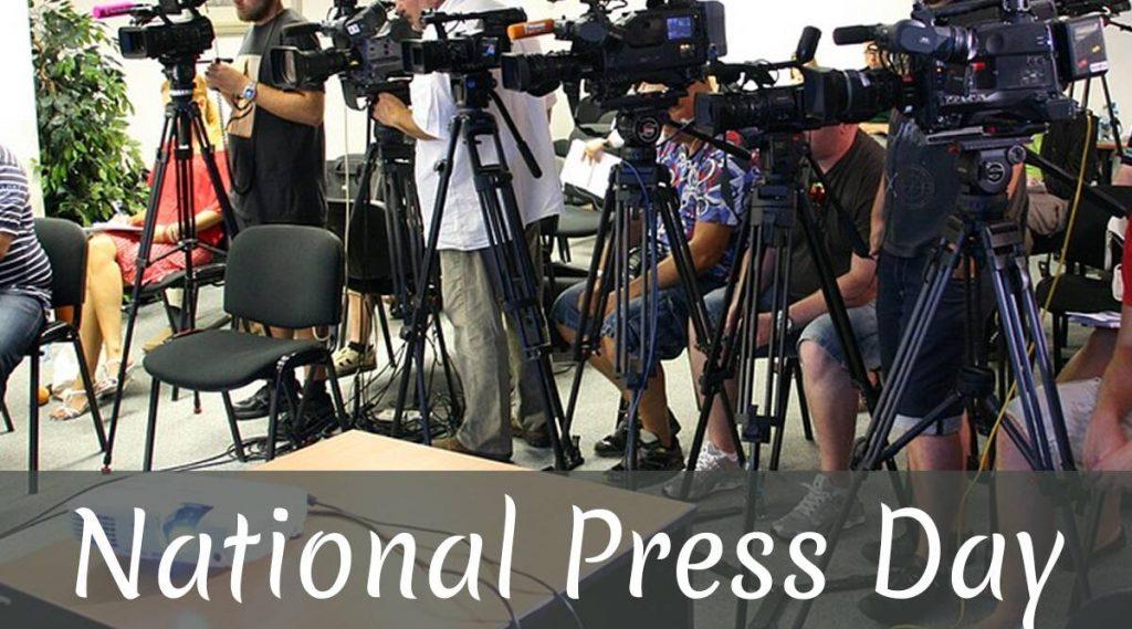 National Press Day 2019: ভারতীয় সংবাদ মাধ্যমের কিংবদন্তি এই মুখদের চিনতেন?
