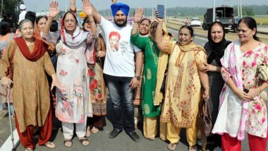 Guru Nanak Dev's 550th Birth Anniversary Celebrations: গুরু নানকের ৫৫০-তম জন্মজয়ন্তী উপলক্ষে ছুটি ঘোষণা করল পাঞ্জাব সরকার