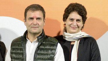 Rahul & Priyanka Gandhi is in Tihar Jail: প্রবীণ কংগ্রেস নেতা পি চিদাম্বরমের সঙ্গে দেখা করতে তিহাড় জেলে রাহুল প্রিয়াঙ্কা
