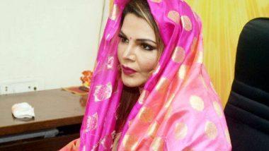 Drama Queen Rakhi: রাখি সাওয়ন্তের শ্বশুর ডোনাল্ড ট্রাম্প! আজব দাবি ড্রামা কুইনের