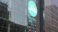Reliance Jio Good News: জিও সেট টপ বক্স; কেবল সংযোগ ছাড়াই দেখা যাবে ১৫০ টি লাইভ টিভি চ্যানেল