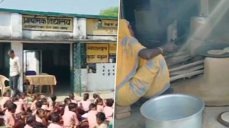 UP Mid-day Meal:নুন-রুটির পর এবার মিড-ডে মিলে দুধ মেশানো জল খাচ্ছে পড়ুয়ারা, যোগীর রাজ্যে ফের শোরগোল