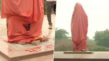 Swami Vivekananda Statue Vandalised: জেএনইউ-তে স্বামী বিবেকানন্দর মূর্তি ভাঙচুর