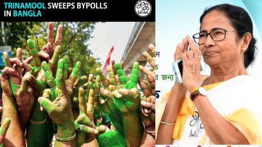 Pradip Sarkar Wins Kharagpur Sadar: খড়গপুরে জোর ধাক্কা, দিলীপের গড়ে জয়ী তৃণমূল কংগ্রেস