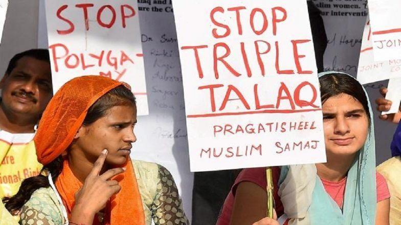 Triple Talaq: দাঁত উঁচু-নীচু বলে পছন্দ নয়, তাই স্ত্রীকে তালাক দিলেন স্বামী