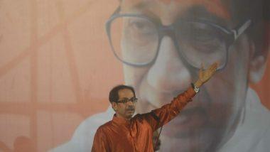 Uddhav Thackeray Swearing-In Ceremony:  আজ ঐতিহাসিক শিবাজি পার্কে মুখ্যমন্ত্রীর পদে শপথ নেবেন উদ্ধব, এই প্রথম সাংবিধানিক পদে ঠাকরে পরিবার