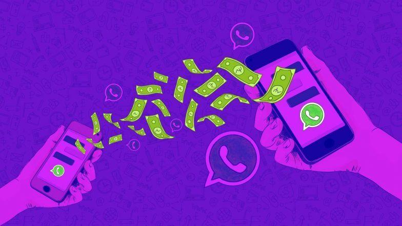 WhatsApp Pay: এবার হোয়াটসঅ্যাপ থেকেই টাকা পাঠাতে পারবেন আপনার পরিচিতকে; 'হোয়াটসঅ্যাপ পে' চালু করতে চলেছে ফেসবুক