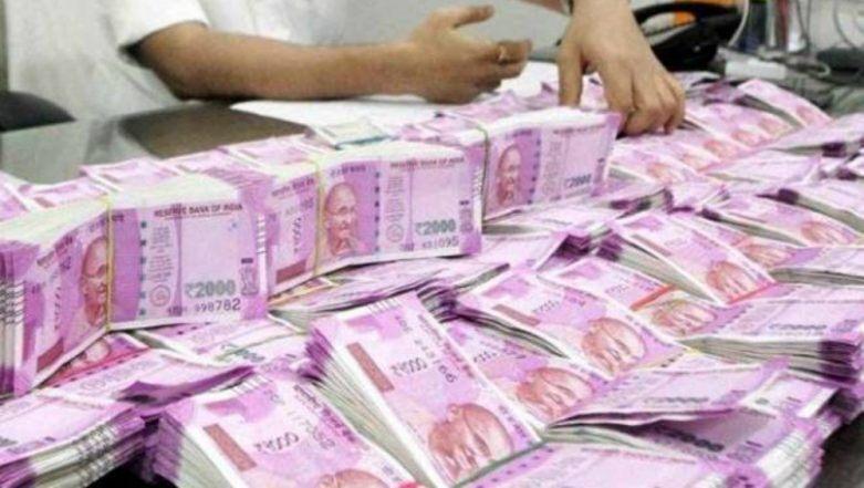 7th Pay Commission: সরকারী কর্মীদের ফের চালু DA, মহার্ঘ ভাতা বেড়ে কত হল জানুন