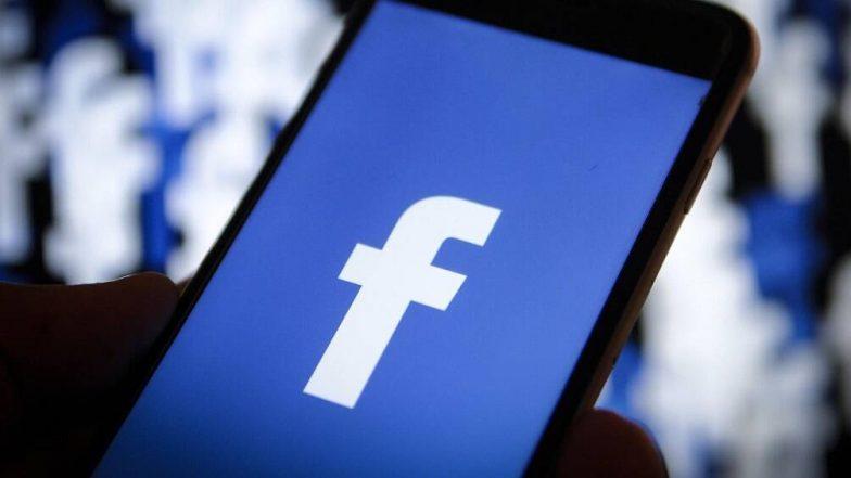 Facebook Built Face Recognition App: আপনার পাশে দাঁড়িয়ে থাকা মানুষটি আদৌ আপনার সহকর্মী কিনা চিনে নিতে পারবেন নিমেষেই, ফেসবুক আনছে নতুন অ্যাপ