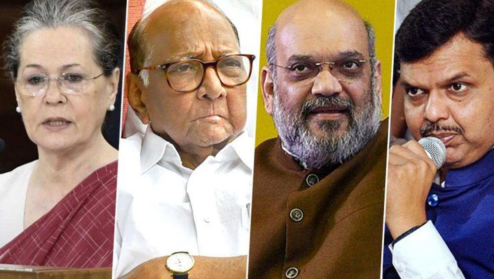 Maharashtra Government Formation:  শিবসেনার সরকার গঠনে সঙ্গ দেবে কে, মহারাষ্ট্রের রাজনৈতিক সমীকরণ নিয়ে বৈঠকে বিজেপি-এনসিপি-কংগ্রেস