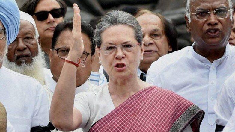 Maharashtra Government Formation: শিবসেনার পাশে নেই এনসিপি-কংগ্রেস, তাহলে কি মহারাষ্ট্রে সরকার গড়ছে বিজেপি?