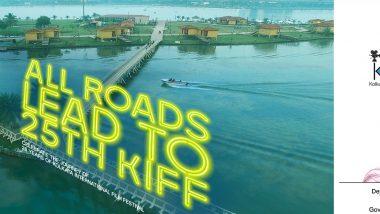 KIFF: ৫১ লাখের পুরস্কারমূল্য! চলচ্চিত্র সম্মানে বিশ্বে দ্বিতীয় কলকাতা আন্তর্জাতিক চলচ্চিত্র উৎসব