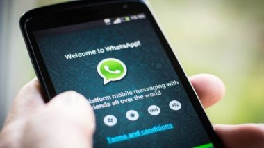 WhatsApp Groups: চাইলেই আর যে কেউ আপনাকে টানতে পারবে না হোয়াটসঅ্যাপ গ্রুপে, এল নতুন ফিচার্স