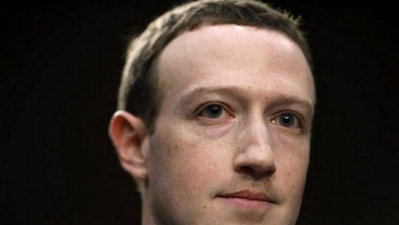 Mark Zuckerberg TikTok Account: গোপনে টিকটক করেন মার্ক জুকারবার্গ!