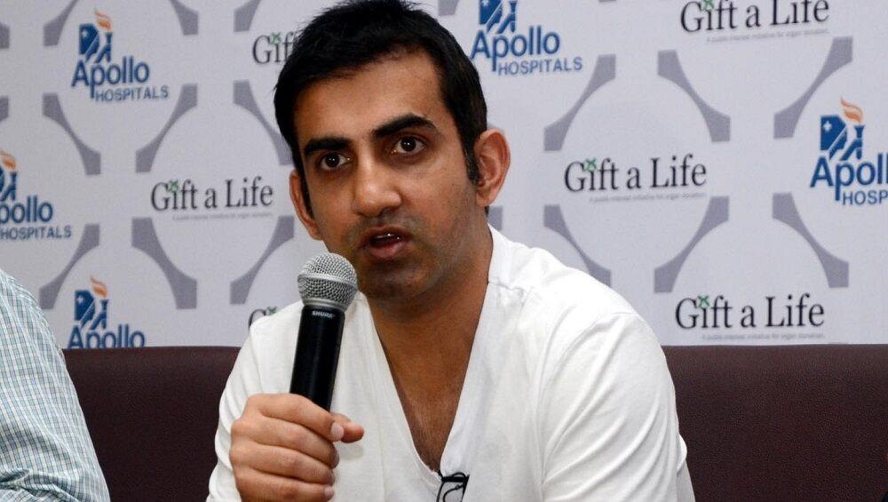Gautam Gambhir Receives Death Threats: ফোন করে খুনের হুমকি দেওয়া হচ্ছে, পরিবারের নিরাপত্তা চেয়ে দিল্লি পুলিশে চিঠি লিখলেন গৌতম গম্ভীর