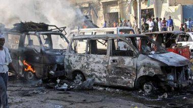 Somalia Blast: সোমালিয়ায় গাড়িবোমা বিস্ফোরণ, মৃত অন্তত ৭৬