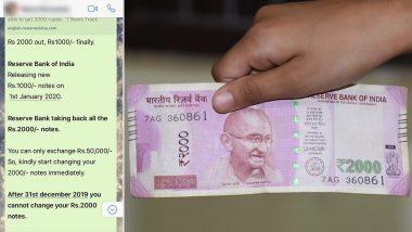 2000 Note: ২০০০ টাকার নোট বাতিল করবে সরকার? জানুন আসল সত্যি