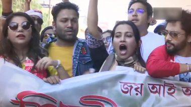 Citizenship Amendment Bill Protest: নাগরিকত্ব সংশোধনী বিলের প্রতিবাদে গুয়াহাটির রাস্তায় নামলেন অসমের অভিনেতা-অভিনেত্রীরাও