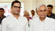 Prashant Kishor On CAB: নাগরিকত্ব সংশোধনী বিল সমর্থনে নিজের দল জেডিইউর নিন্দায় প্রশান্ত কিশোর