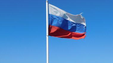 Russia Banned For Four Years: সব ধরনের স্পোর্টিং ইভেন্ট থেকে রাশিয়াকে চার বছরের জন্য নির্বাসিত করার সিদ্ধান্ত নিল বিশ্ব ডোপ বিরোধী সংস্থা