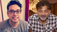 Anupam Roy Supported Srijit Mukherjee: নেটিজেনদের কটাক্ষে সৃজিত মুখার্জির পাশে দাঁড়ালেন বন্ধু অনুপম রায়